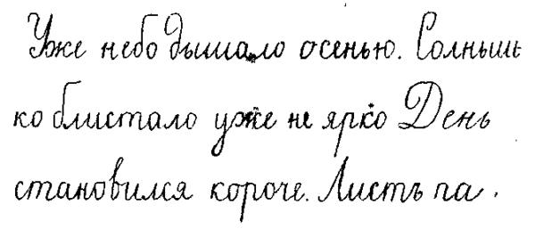 El Yazısından Karakter Analizi